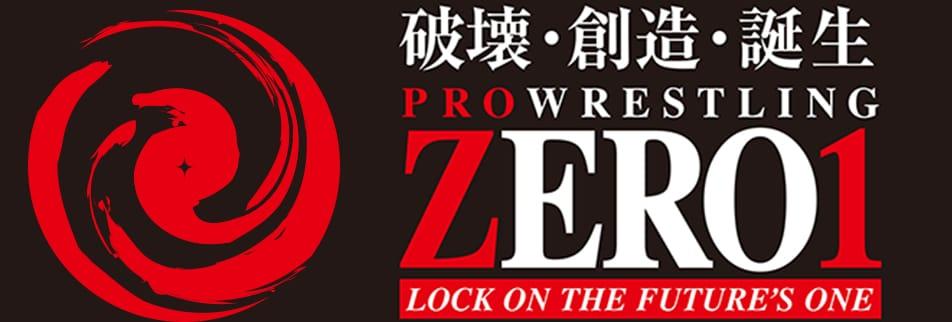 プロレスリングZERO1オフィシャルショップ
